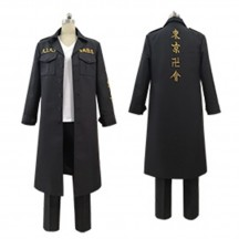 東京卍リベンジャーズ 東リベ 佐野 万次郎 マイキー コスプレ衣装