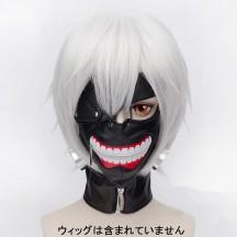 東京喰種 トーキョーグール 金木 研 マスク 仮面 コスプレ道具