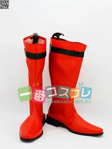 侍戦隊シンケンジャー 志葉丈瑠 シンケンレッド コスプレブーツ/靴1
