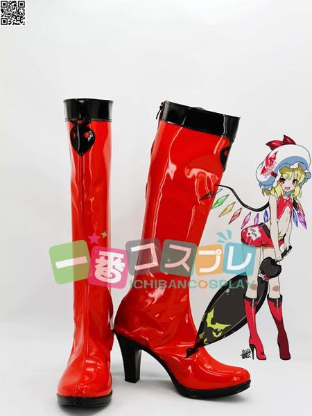 東方Project フランドール・スカーレット コスプレブーツ/靴1