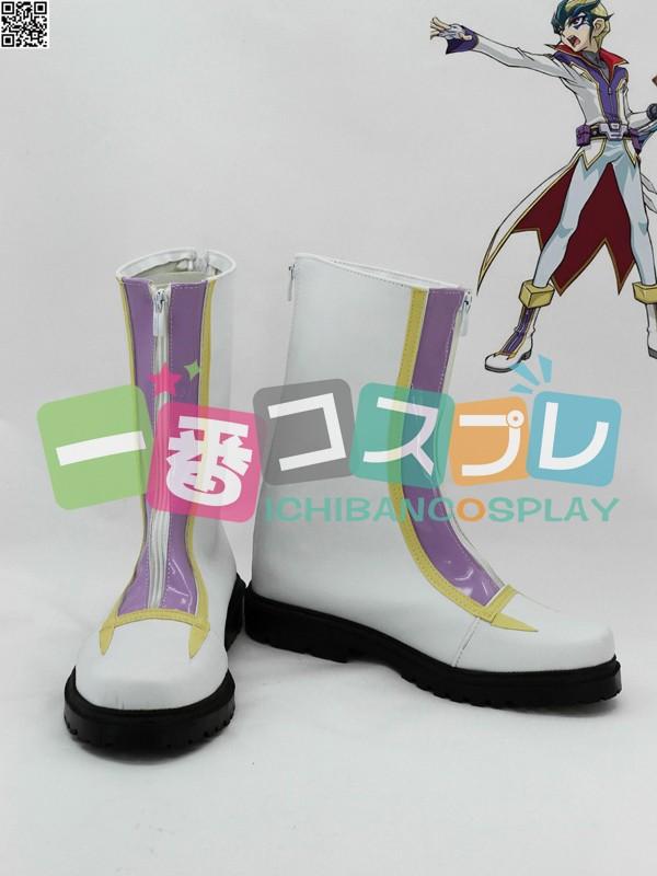 遊戯王ZEXAL 天城カイト コスプレ靴