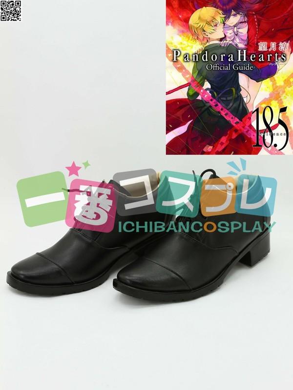 PandoraHearts パンドラハーツ オズ=ベザリウス コスプレ靴