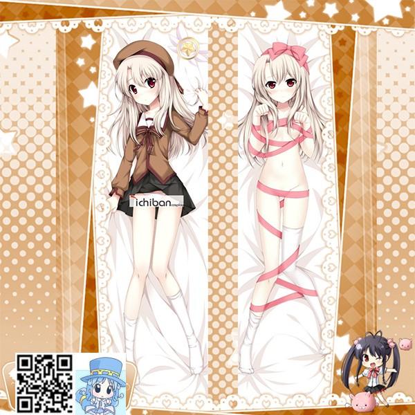 Fate/kaleid liner プリズマ☆イリヤ イリヤ アニメ抱き枕カバー 両面等身大 サイズ/素材選択可