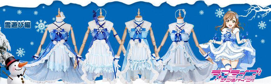 雪遊び編コスプレ衣装